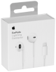 Buy Apple MMTN2A Earpods With Lightning Connector Online at Best Price in Kuwait